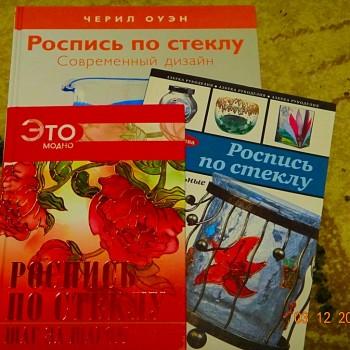 Отдам даром книги по рукоделию. - photofacefun_com_1512309218.jpg