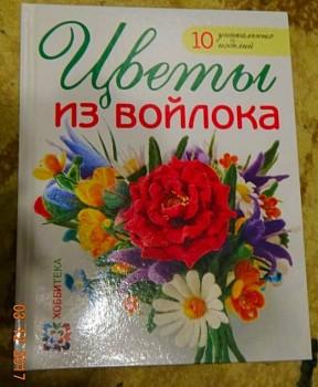 Отдам даром книги по рукоделию. - photofacefun_com_1512309267.jpg