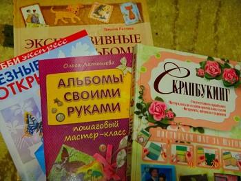 Отдам даром книги по рукоделию. - photofacefun_com_1512309387.jpg