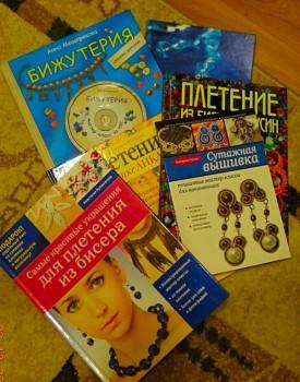 Отдам даром книги по рукоделию. - photofacefun_com_1512309435.jpg