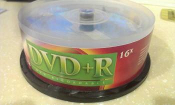 ОТДАМ чистые диски. - IMAG0589.jpg