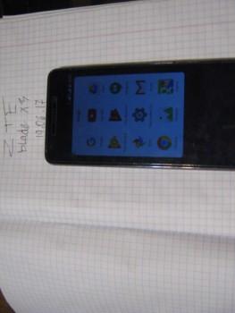 Смартфон ZTE blade x3 - IMG_1492.JPG